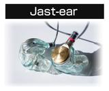 テーラーメードイヤホン「Jast-ear」
