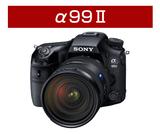 デジタル一眼カメラ α99II