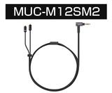 ヘッドホンケーブル MUC-M12SM2