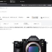 α9、先行予約販売開始されるも、製品ページは未完成で随時更新っぽい?