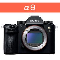 デジタル一眼カメラ α9