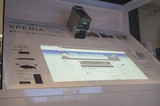 Xperia Touch先行予約販売開始!そして、、、当店店頭に、発売前特別先行展示開始!