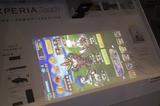 昨日より発売開始の、「Xperia Touch」で、スマホゲームするときのちょいとしたテク。。。