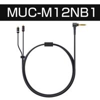 ヘッドホンケーブル MUC-M12NB1