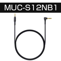 ヘッドホンケーブル MUC-S12NB1