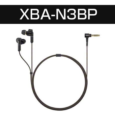 密閉型インナーイヤーレシーバー XBA-N3BP