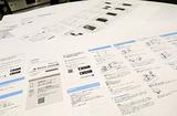 NW-ZX300、A40シリーズ、1000Xシリーズ、DSC-RX10M4など、ソニー秋の目玉製品の取説、、、販売店向けに公開。