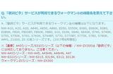 歌詞ピタ非対応のウォークマンZX300とA40で、歌詞表示は無理なのか?