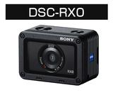 サイバーショット DSC-RX0