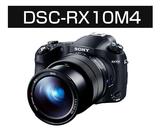 サイバーショット DSC-RX10M4
