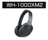ワイヤレスノイキャンステレオヘッドセット WH-1000XM2