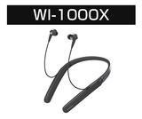 ワイヤレスノイズキャンセリングステレオヘッドセット WI-1000X