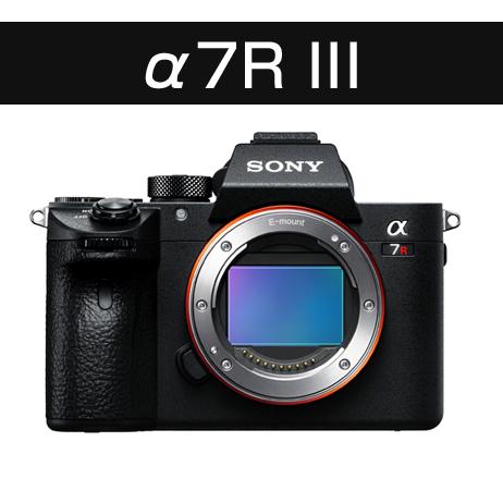 デジタル一眼カメラ α7R III