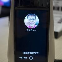 当店店頭の、Xperia Hello!が、パワーアップ!