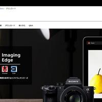 α7RⅢの注目機能「ピクセルシフトマルチ撮影」とセットで使う、新アプリ「Imaging Edge」解禁!早速、現像!作例公開。。。すごい!