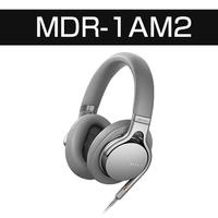 ステレオヘッドホン MDR-1AM2