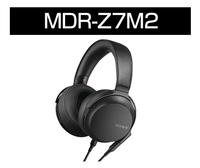 ステレオヘッドホン MDR-Z7M2