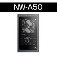 ウォークマンA50シリーズ