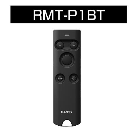 RMT-P1BT