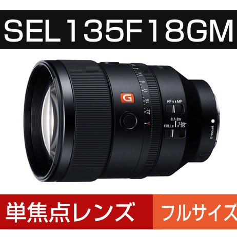 SEL135F18GM