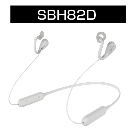 SBH82D