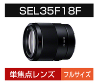 SEL35F18F