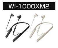 WI-1000XM2