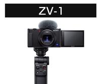 VLOGCAM ZV-1