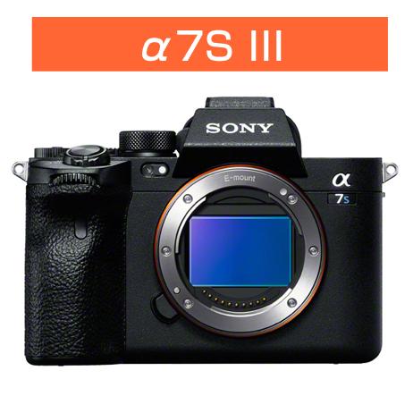 α7S III