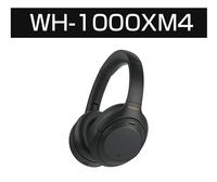 WH-1000XM4