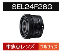 SEL24F28G
