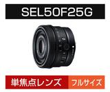 SEL50F25G