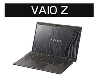VAIO Z