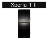 Xperia 1 Ⅱ