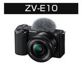 ZV-E10