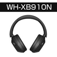 WH-XB910N