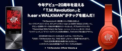 WALKMAN_a_tmr_intro_c