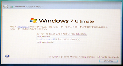 20090113typep03.jpg