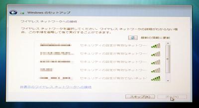 20090113typep04.jpg
