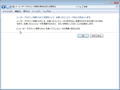 20090208typep02.jpg