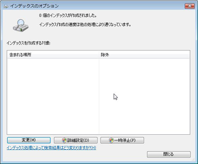 20090208typep06.jpg