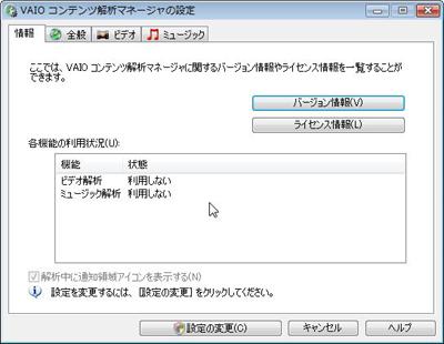 20090208typep08.jpg