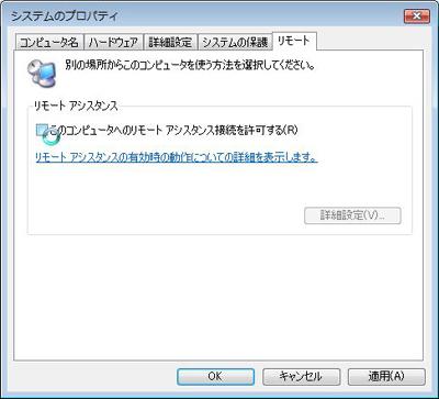 20090208typep09.jpg