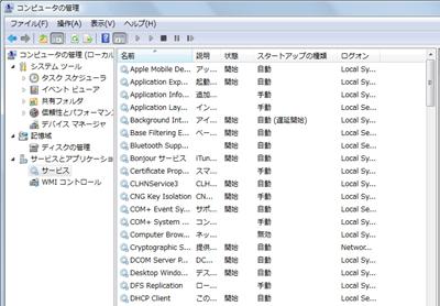 20090208typep12.jpg