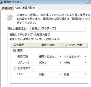 20090208typep14.jpg