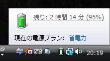 20090208typep15.jpg