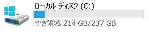 SSD増設