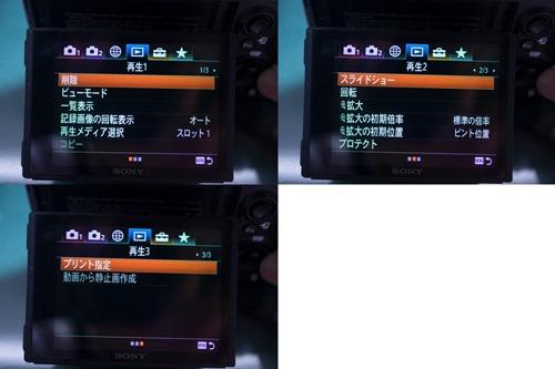 play_1-3