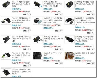 20090922netbookkanzen11