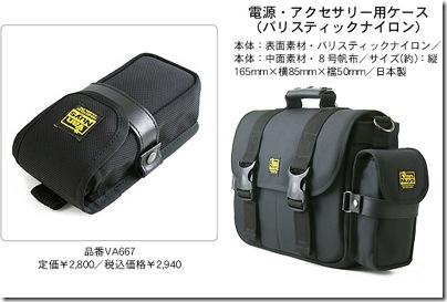 20090922netbookkanzen12